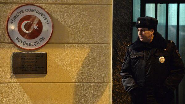 Türkiye'nin Moskova Büyükelçiliği çevresinde güvenlik önlemleri arttırıldı. - Sputnik Türkiye