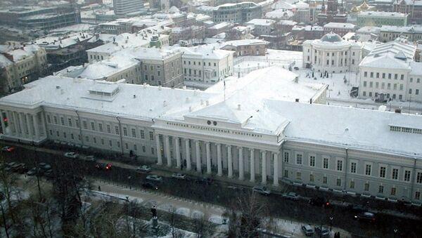 Kazan Federal Üniversitesi - Sputnik Türkiye