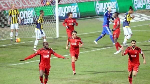 Gaziantepspor - Fenerbahçe - Sputnik Türkiye