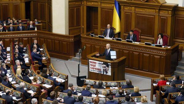 ABD Başkan Yardımcısı Joe Biden Ukrayna Parlamentosu'nda - Sputnik Türkiye