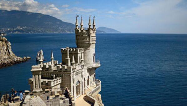 Kırım'ın Yalta Bölgesi - Sputnik Türkiye