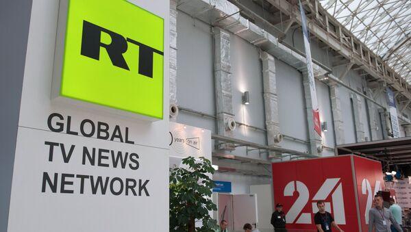 Russia Today (RT) - Sputnik Türkiye