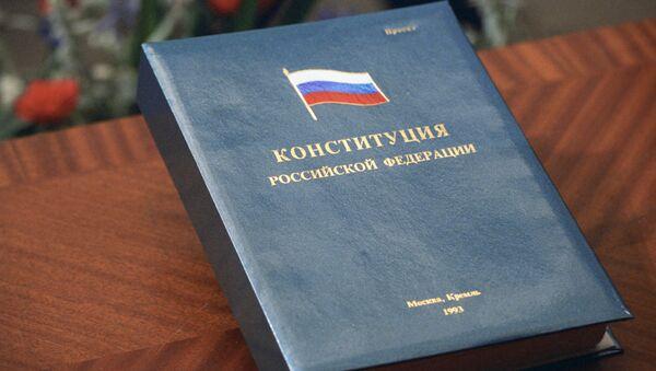 Rusya Federasyonu Anayasası - Sputnik Türkiye