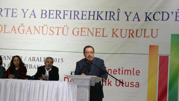 Demokratik Toplum Kongresi - Sputnik Türkiye