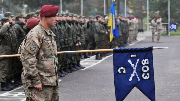 US-Ukrainian drill wraps up in Ukraine - Sputnik Türkiye