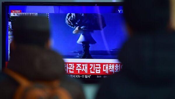 Kuzey Kore nükleer deneme - Sputnik Türkiye