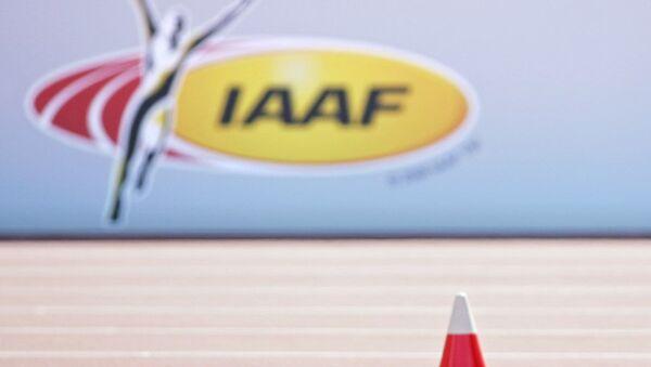 Uluslararası Atletizm Federasyonu (IAAF) - Sputnik Türkiye