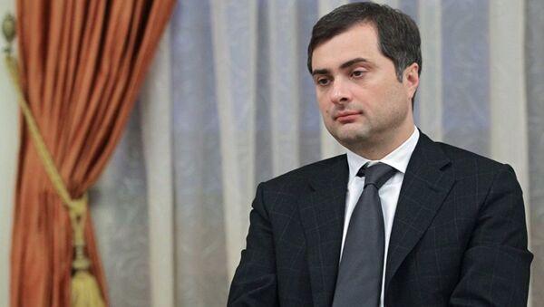 Rusya Devlet Başkan Yardımcısı Vladislav Surkov - Sputnik Türkiye