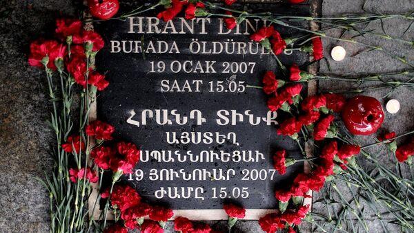 Hrant Dink öldürülüşünün  9. yılında anıldı - Sputnik Türkiye