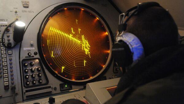 Radar - Sputnik Türkiye