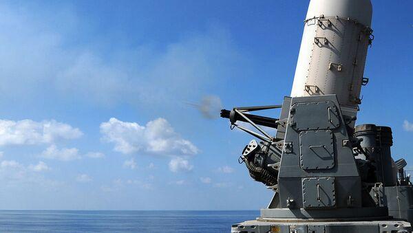 Kuşatma silahları sistemi (CIWS) - Sputnik Türkiye