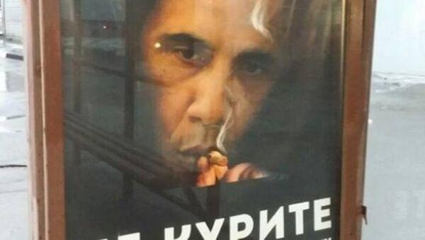 'Sigara içmek öldürür, tıpkı Obama gibi' - Sputnik Türkiye