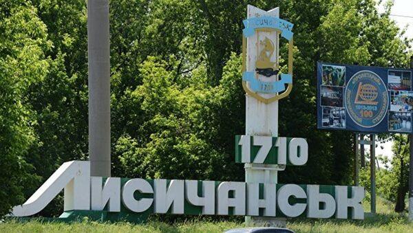 Ukrayna'da Lenin heykelini kaldırdılar - Sputnik Türkiye