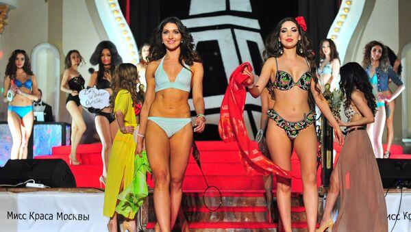 Miss Moscow 2016  renkli görüntülere sahne oldu. - Sputnik Türkiye