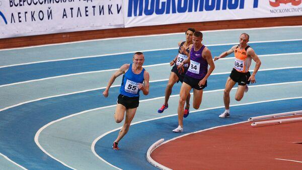 Rusya - atletizm - Sputnik Türkiye