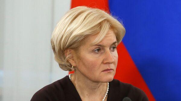 Başbakan Yardımcısı Olga Golodets - Sputnik Türkiye