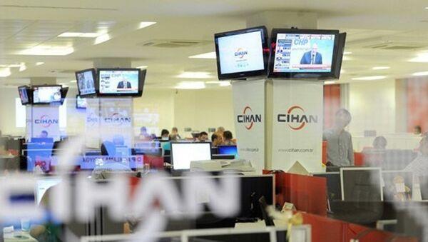 Cihan Haber Ajansı - Sputnik Türkiye