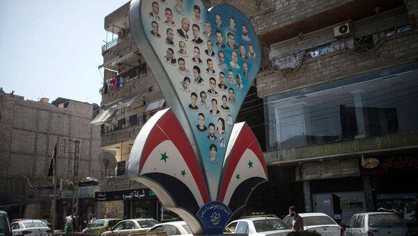 Suriye - Şam - Ölen Suriyelierin fotoğrafları - Sputnik Türkiye