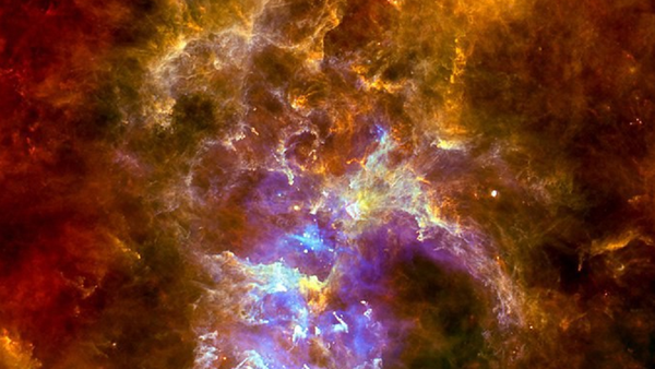Gabriela Mistral Nebula - Sputnik Türkiye