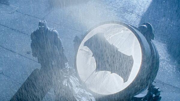 Batman - Sputnik Türkiye