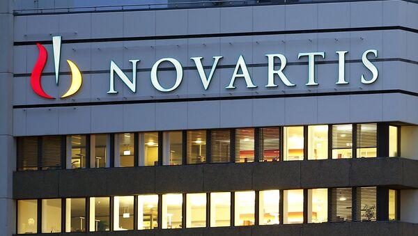 Novartis - Sputnik Türkiye