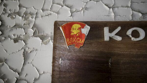 Hayalet şehir Pripyat - Sputnik Türkiye