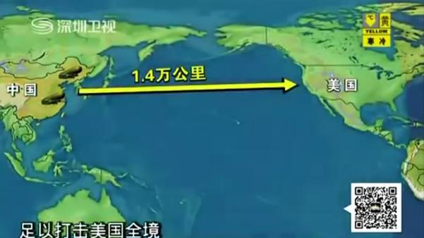 Çin ordusunun ABD'ye ulaşabilen yeni ve en güçlü kıtalararası balistik füze DF-41 alabileceği belirtildi - Sputnik Türkiye