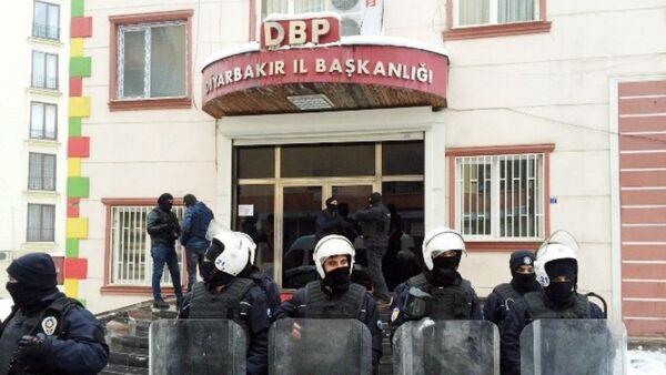 Diyarbakır DBP - Sputnik Türkiye