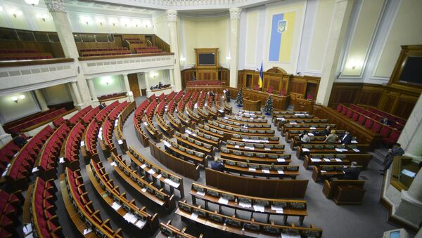 Ukrayna Parlamentosu Yüksek Rada - Sputnik Türkiye