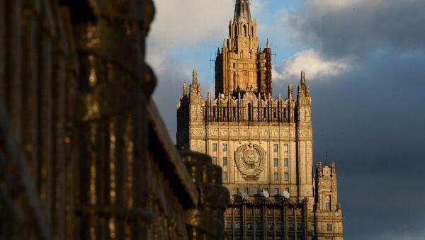 Rusya Dışişleri Bakanlığı binası. - Sputnik Türkiye