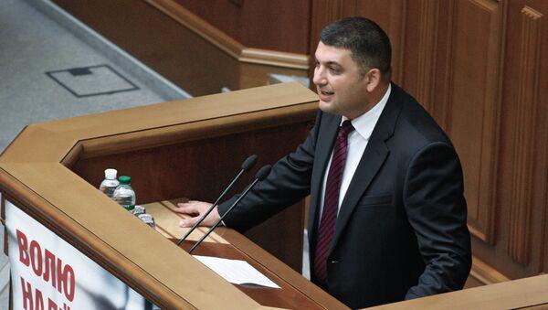 Vladimir Groysman - Sputnik Türkiye