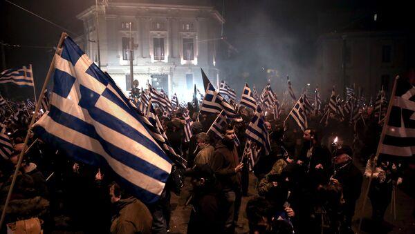 Yunansitan bayrak - Yunanistan aşırı sağ - Sputnik Türkiye
