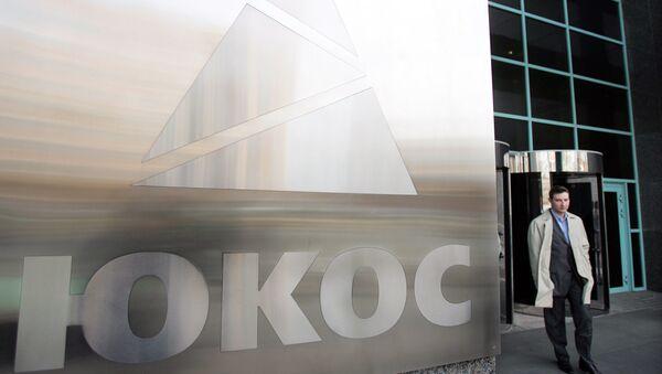 Yukos - Sputnik Türkiye
