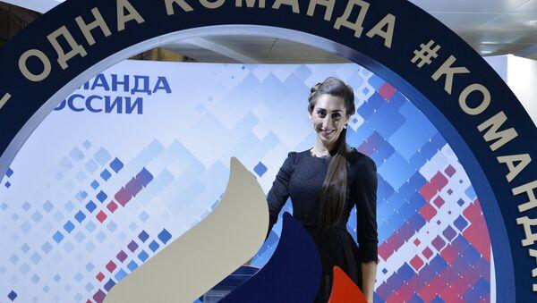 Rio 2016 - Sputnik Türkiye