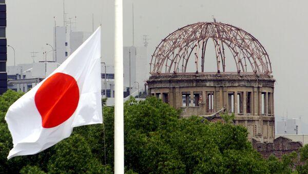Japonya - Hiroşima - Sputnik Türkiye