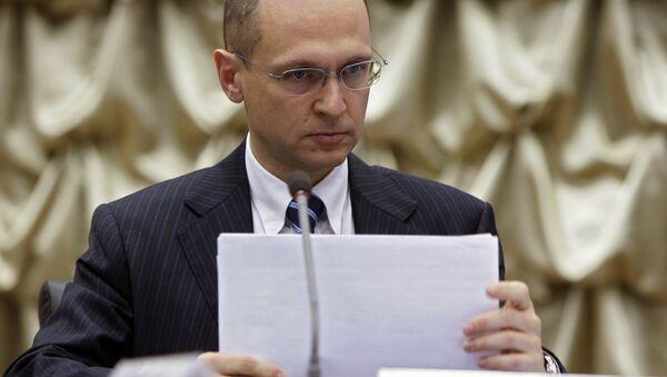 Sergei Kiriyenko, the head of the Russian Federal Atomic Energy Agency (Rosatom) - Sputnik Türkiye