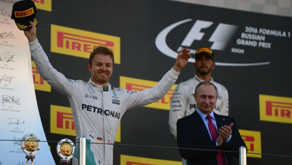 Rusya Grand Prix'si - Sputnik Türkiye