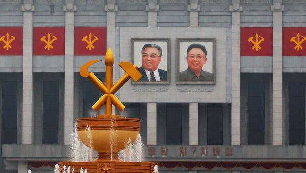 Kuzey Kore - Sputnik Türkiye