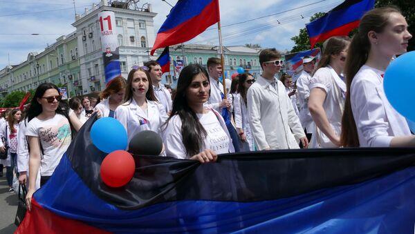 Donetsk Halk Cumhuriyeti'nde Cumhuriyet Günü kutlamaları - Sputnik Türkiye