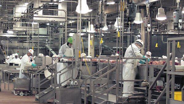 Tyson Foods Inc - Sputnik Türkiye