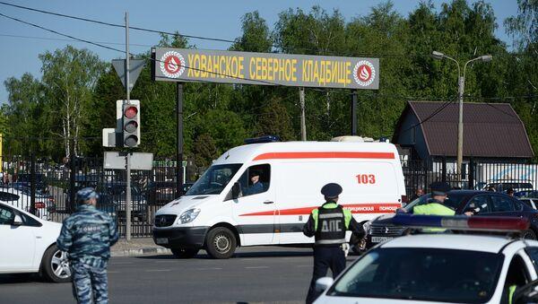 Moskova'da kavga - Sputnik Türkiye