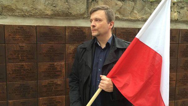 Smena partisi lideri Mateusz Piskorki - Sputnik Türkiye