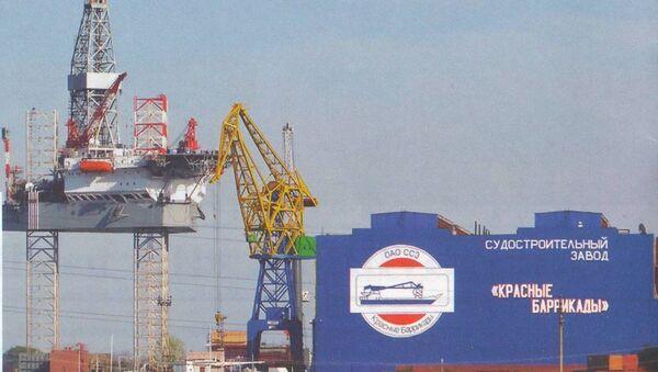 Rusya'nın Astrahan şehrinde bulunan Krasnye Barrikady tersanesi ve İran'ın Sadid Industrial Group şirketi arasında 5 sondaj platformunun yapımına ilişkin anlaşma imzalandı. - Sputnik Türkiye