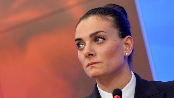 Yelena İsinbayeva - Sputnik Türkiye