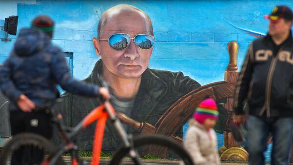 Yalta'daki Putin grafitisi. - Sputnik Türkiye