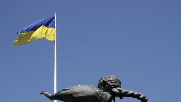 Ukrayna bayrağı - Sputnik Türkiye
