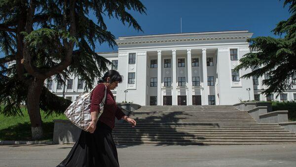 Güney Osetya Parlamentosu - Sputnik Türkiye