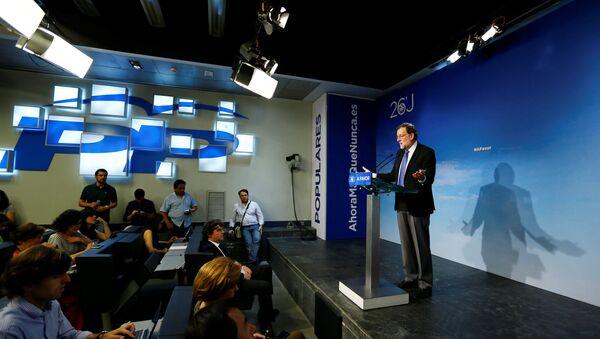 İspanya Başbakanı Mariano Rajoy - Sputnik Türkiye