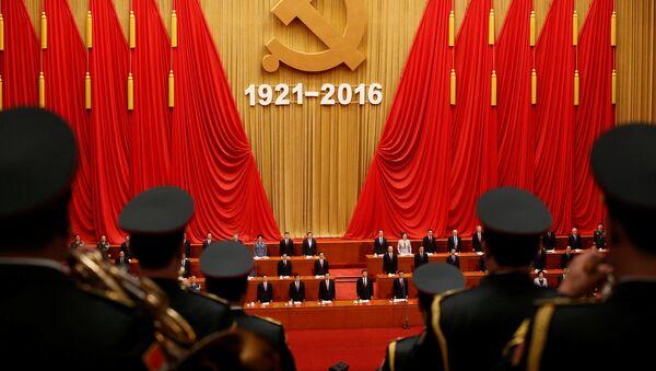 Çin Komünist Partisi - Sputnik Türkiye