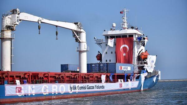 Türkiye ile İsrail arasında varılan mutabakat kapsamında, Türkiye'den Gazze'ye ulaştırılacak 11 bin ton insani yardım malzemesini taşıyan 'Lady Leyla' adlı gemi, Mersin Uluslararası Limanı'nda düzenlenen törenle uğurlandı. - Sputnik Türkiye